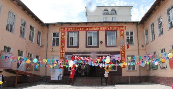 60 процентов школ в Бишкеке построены около 70 лет назад