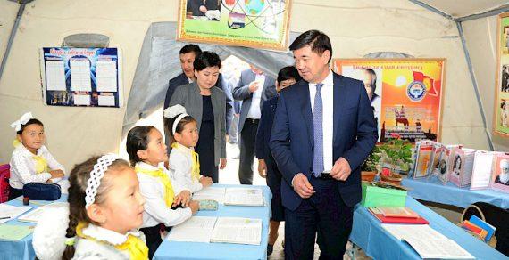 Дети села Кенеш начали новый учебный год в мобильных домах