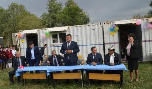 Мобильные школы из контейнеров в Нарыне выдало МЧС