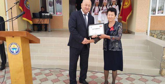 На Иссык-Куле построили школу