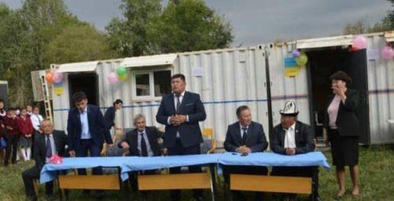 Кабмин отказывается от помощи активистов по строительству школы в селе Кенеш