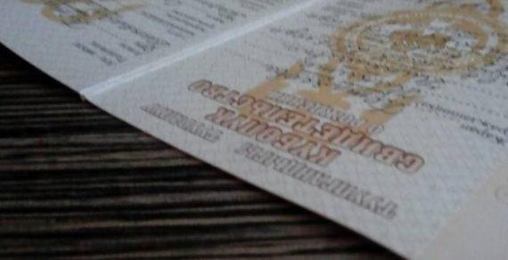 Порядка 1200 детей в Кыргызстане не имеют свидетельств о рождении