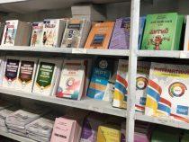 В Бишкеке выявили крупную партию контрафактных учебников