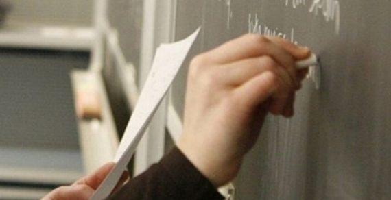 Зарплаты учителей повысятся с 1 октября