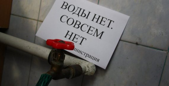В части Бишкека не будет воды. Некоторые школы закроют на один день