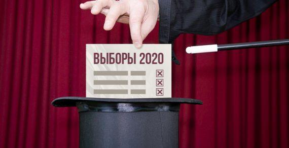 На проведение парламентских выборов заложено свыше миллиарда сомов