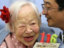 Число долгожителей в Японии достигло рекордного уровня