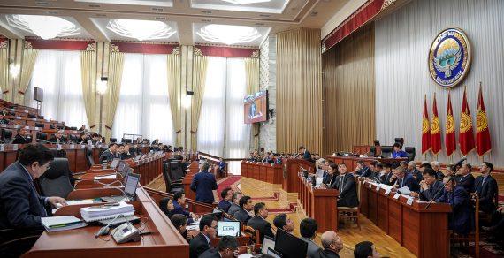 Оснований для досрочного роспуска парламента в Кыргызстане нет