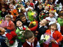 День знаний сегодня в отечественных школах пройдет под особым контролем милиции