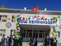 В Алайском районе построили новую школу