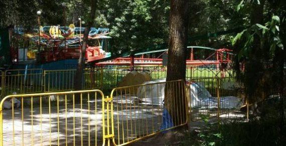 Работа аттракционов в парке им. Ататюрка в Бишкеке запрещена из-за нарушений