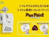 В Японии появилась детская туалетная бумага в виде раскраски