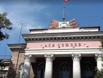 Символика на фронтоне Дома профсоюзов будет обновлена