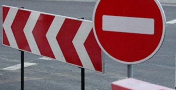 Центральные улицы в Бишкеке сегодня временно закроют для проезда