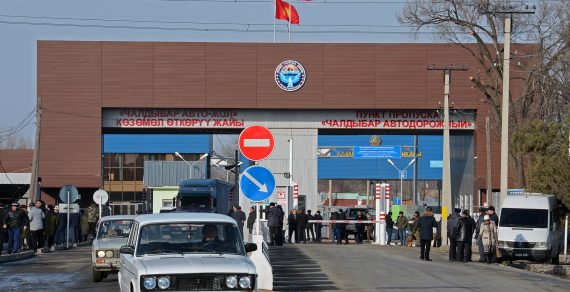 Ситуация на кыргызко-казахской границе нормализовалась