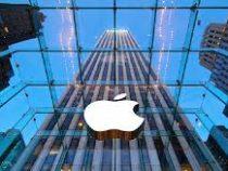 Apple получила наибольшую квартальную выручку за всю историю компании