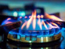 В части столицы временно не будет газа