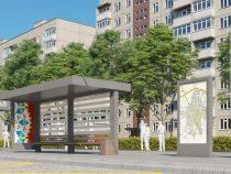 На улице Токтогула в Бишкеке появятся 7 остановок