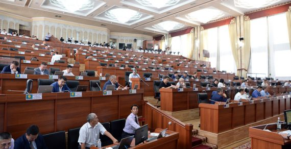 Парламент запретил разработку урановых месторождений