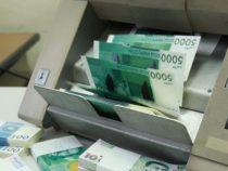 ЕЭК обратится в Центробанк РФ по снятию лимита денежных переводов в Кыргызстан