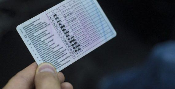 Новые водительские права начнут выдавать в конце ноября