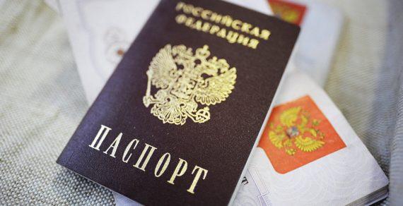 В России изменили правила получения гражданства