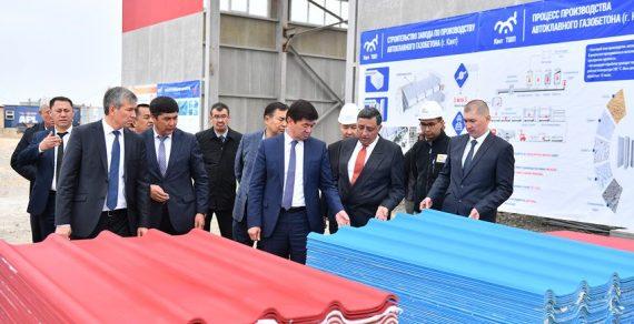 В Кызыл-Кие откроется новый шиферный завод