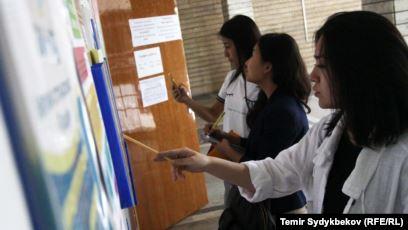 Свыше 49,5 тысяч студентов зачислены в  вузы страны