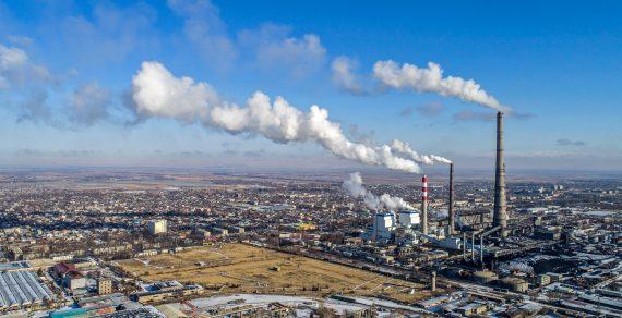 ТЭЦ Бишкека готова кзиме на90процентов