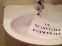 3 октября некоторые школы в Бишкеке работать не будут