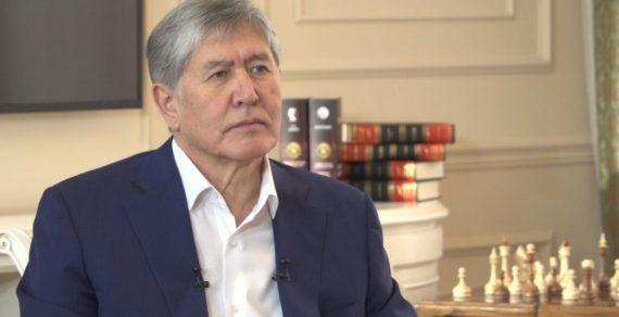 В Бишкеке начался суд над экс-президентом Кыргызстана