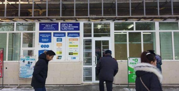 Ограбление филиала банка. Сколько денег вынесли грабители, пока неизвестно
