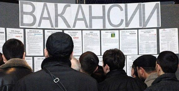 Безработица в Кыргызстане за год выросла почти на 19%