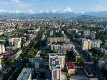 Воздух в Бишкеке. ГАООСиЛХ призывает «не верить необоснованным данным» (исправлено)