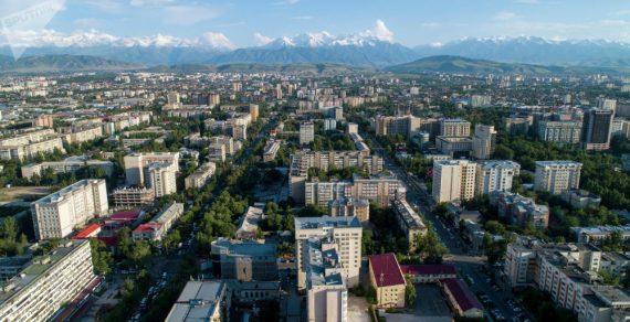 Воздух в Бишкеке. ГАООСиЛХ призывает «не верить необоснованным данным»