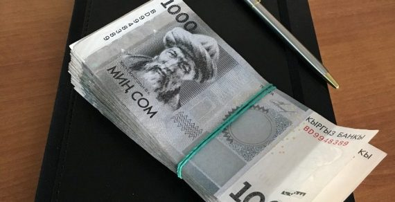 Жогорку Кенеш одобрил в первом чтении проект госбюджета на 2020 год