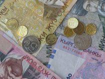 Размер гарантированного минимального дохода повышен