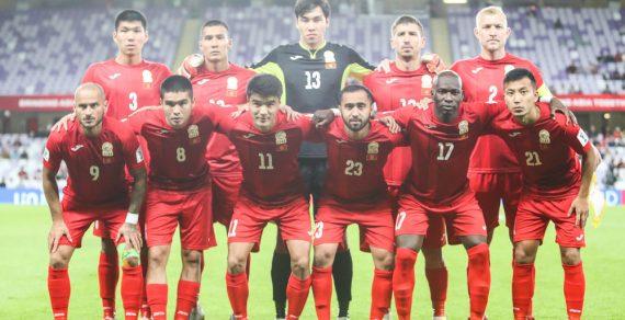 Назван состав сборной КР по футболу на предстоящие матчи