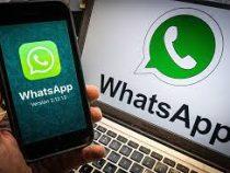 WhatsApp отключат на мобильных Windows