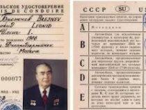 Водительское удостоверение Леонида Брежнева выставили на торги