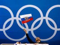 Россию могут отстранить от международных соревнований на 4 года