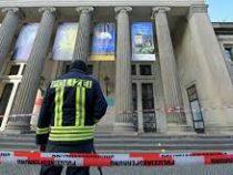 Полиция Германии объявила награду заинформацию ограбителях вДрездене