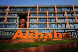 Китайская компания «Алибаба» может установить новый рекорд продаж