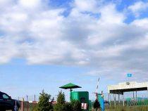 КПП «Каркыра – автодорожный» с 1 декабря прекратит работу