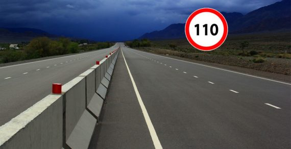 В Кыргызстане разрешили автомашинам ездить со скоростью до 110 км/ч