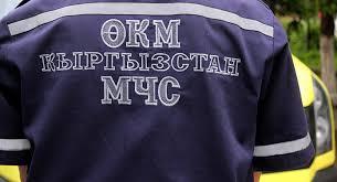 Сотрудники МЧС пострадали при проведении спасательной операции