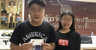 Муж узнал, сколько жена выиграла в лотерею, и сбежал, забрав билет