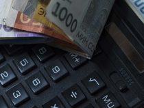 Со следующего года налоговая служба вводит новые правила