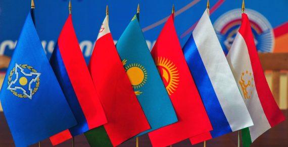 В Бишкеке начался саммит ОДКБ
