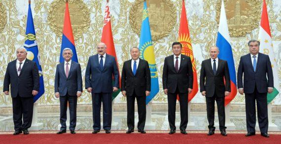 В Кыргызстан прибудут президенты стран – членов ОДКБ